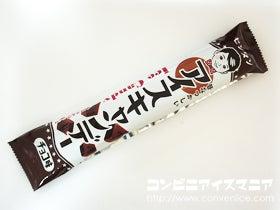 センタン アイスキャンデー チョコ味