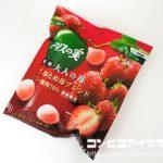 アイスの実 大人の苺