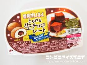 ロッテ 雪見だいふく とろける生チョコレート