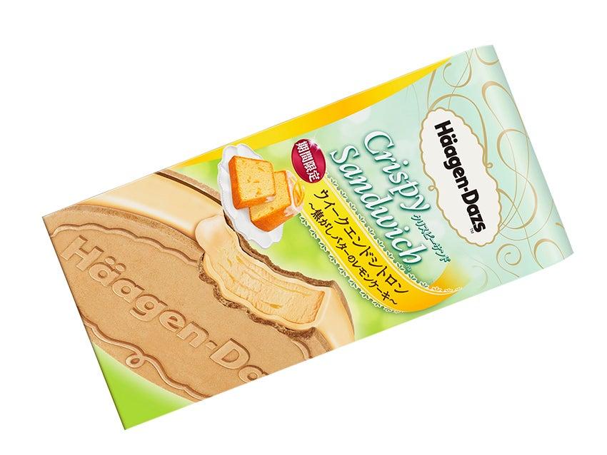 ハーゲンダッツ クリスピーサンド『ウィークエンドシトロン ~焦がしバターのレモンケーキ~』