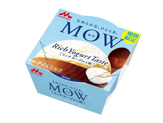 森永乳業 MOW(モウ) リッチヨーグルト味
