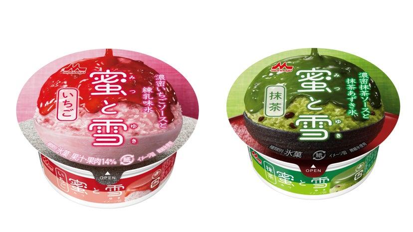 森永乳業 「蜜と雪 抹茶」「蜜と雪 いちご」