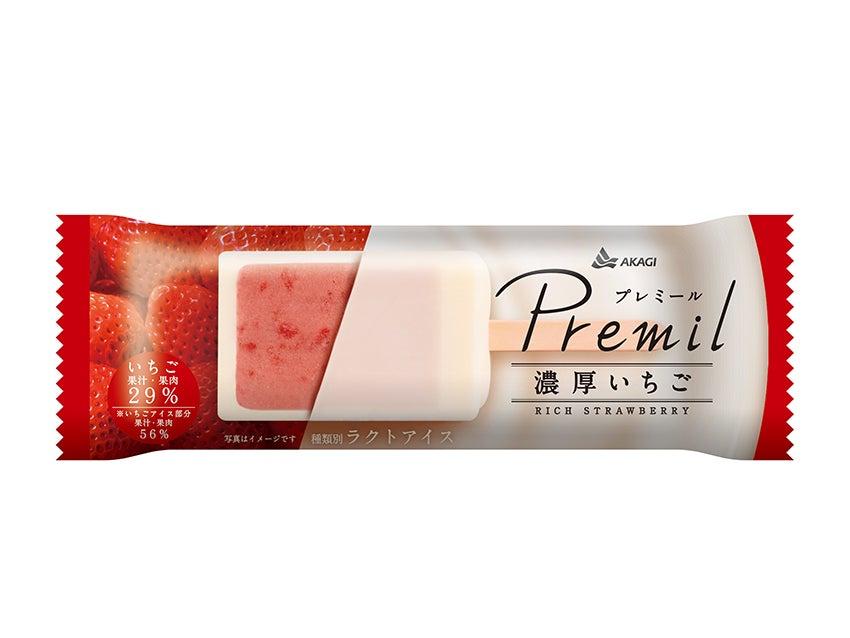 赤城乳業 Premil(プレミール) 濃厚いちご