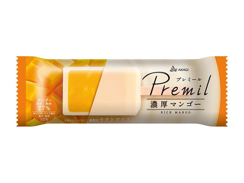 赤城乳業 Premil(プレミール) 濃厚マンゴー