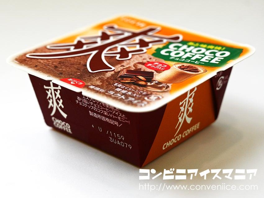 ロッテ 爽 チョココーヒー