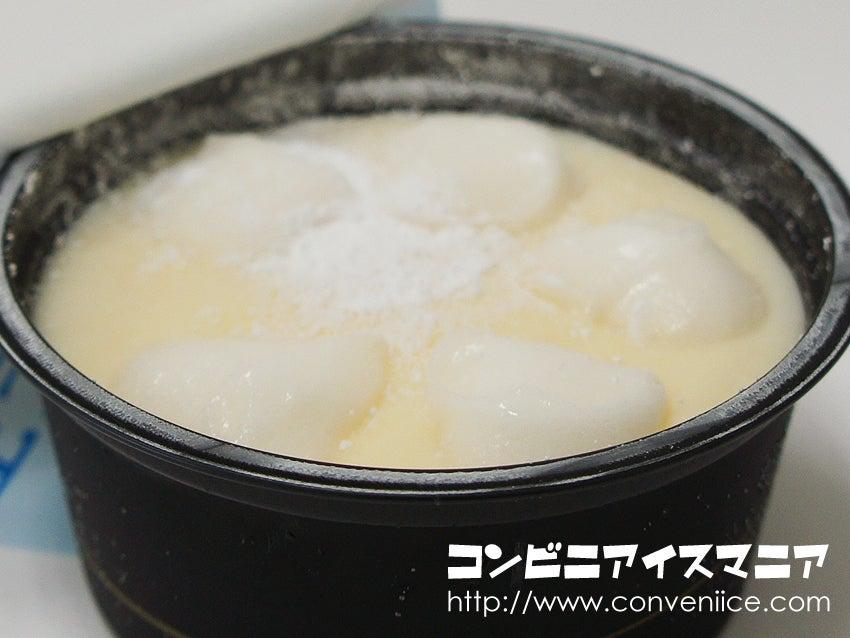 井村屋 ホワイト生チョコもち