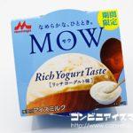MOW (モウ)  リッチヨーグルト味