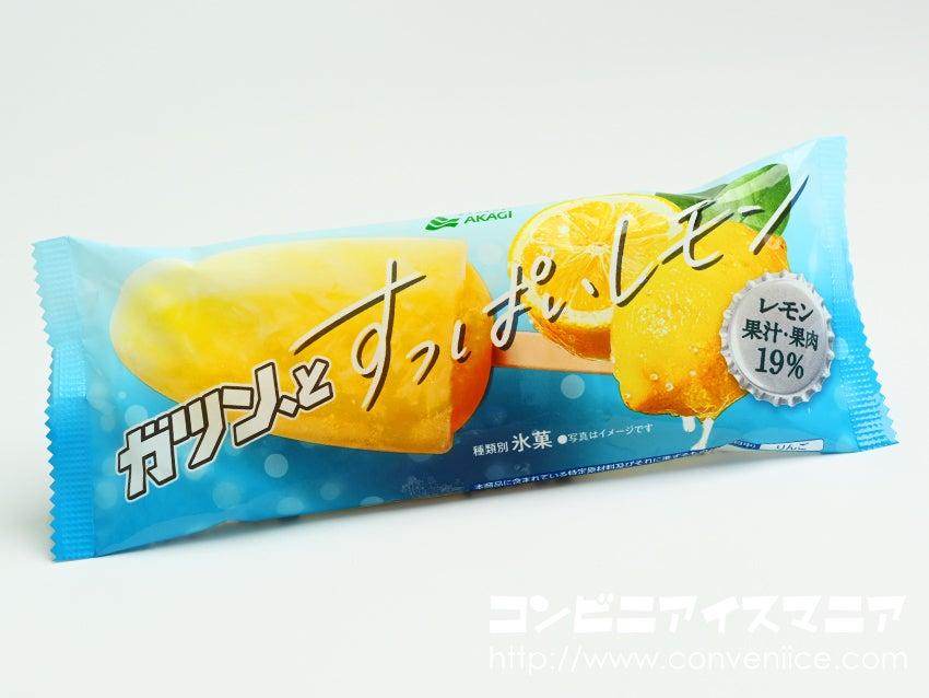 赤城乳業 ガツン、とすっぱいレモン