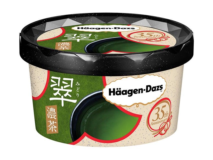 ハーゲンダッツ35周年記念商品 翠~濃茶~(期間限定)