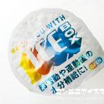 アイスボックス(ICEBOX) サイダー