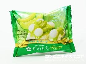 井村屋 やわもちアイス Fruits(フルーツ) メロン&バニラ