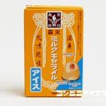 森永ミルクキャラメルアイス