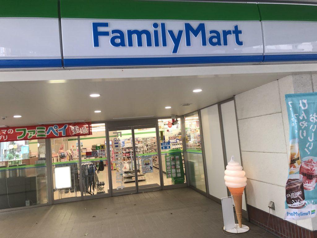 北海道牛乳ソフトクリーム