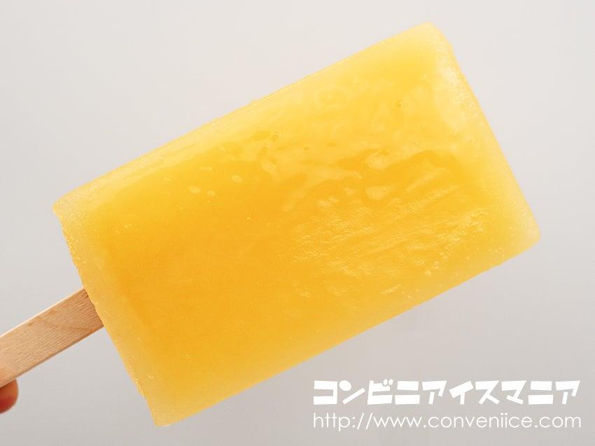 赤城乳業 ガリガリ君 北海道メロンソーダ味