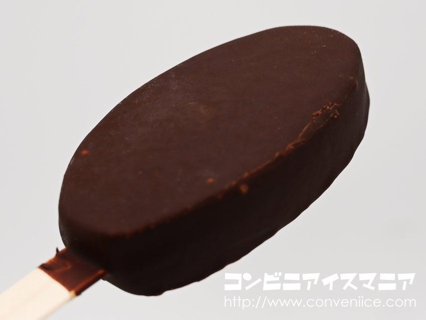 明治 GOLD LINE(ゴールドライン)CACAO48%バニラ