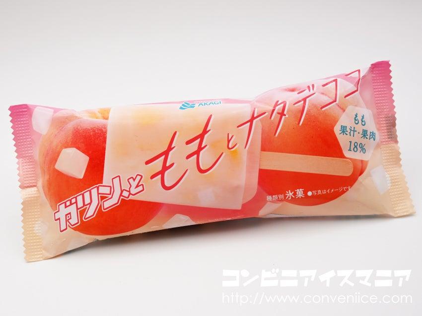 赤城乳業 ガツン、とももとナタデココ
