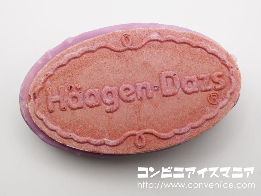 ハーゲンダッツ クリスピーサンド 紫イモのタルトレット