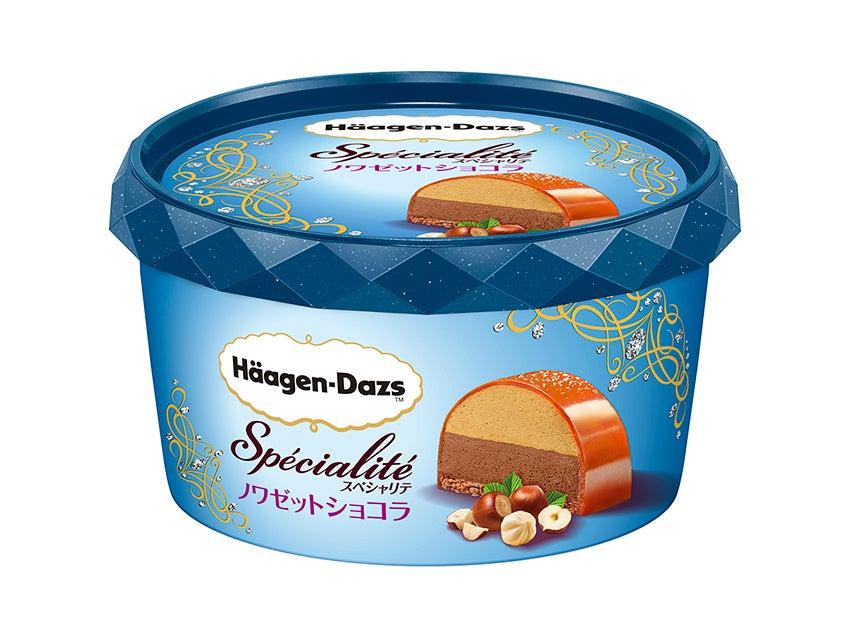 ハーゲンダッツ Spécialité(スペシャリテ)ノワゼットショコラ