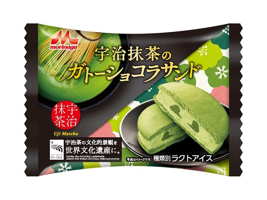 森永乳業 宇治抹茶のガトーショコラサンド