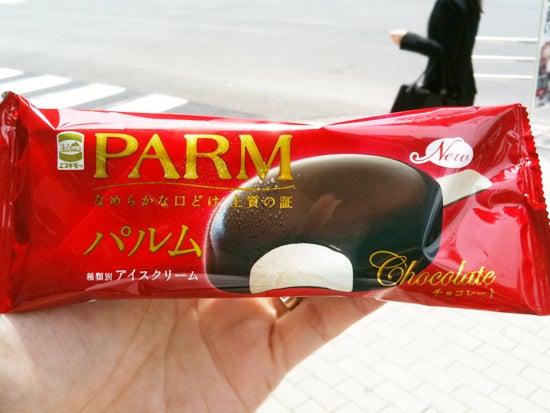 森永乳業 PARM(パルム) チョコレート