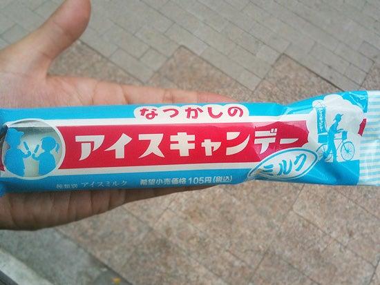 なつかしのアイスキャンデー フタバ