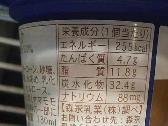 濃厚ワッフルコーンミルクバニラ