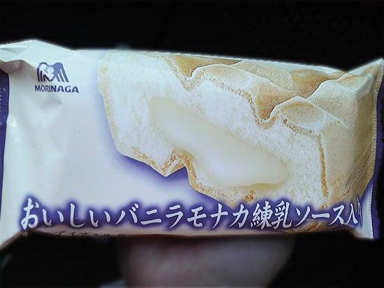 森永製菓 おいしいバニラモナカ 練乳ソース入り