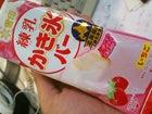 ロッテ 練乳かき氷バー