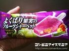 センタン よくばり果実のフルーツシャーベット マスカット&赤ぶどう