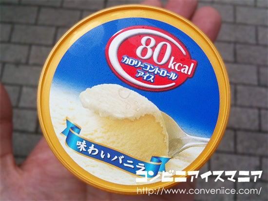 グリコ カロリーコントロールアイス 味わいバニラ