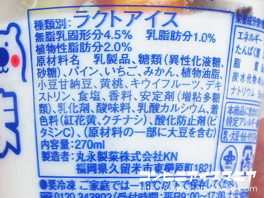 あいすまんじゅう( 丸永製菓)のカロリー ...