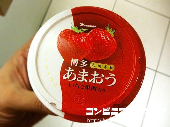 丸永製菓 博多あまおう