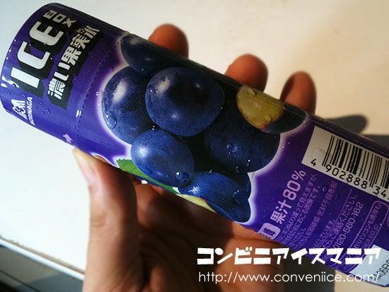 森永製菓 ICE BOX(アイスボックス) 濃い果実氷〈巨峰〉