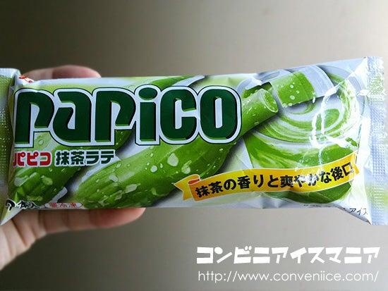 パピコ (papico) 抹茶ラテ グリコ