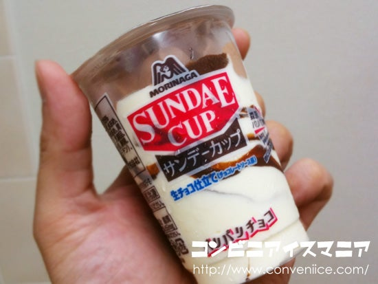 サンデーカップ sundae cup 森永製菓 パリパリチョコ