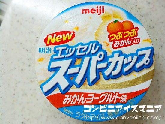 明治 スーパーカップ みかんヨーグルト