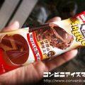 森永乳業 チェリオ ザッハトルテ味