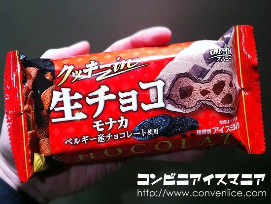 クッキーin生チョコモナカ