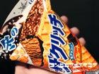 ロッテ 冬のザクリッチ Wチョコレート