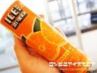 森永製菓 ICE BOX濃い果実氷 温州みかん