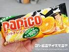グリコ パピコ スイートオレンジ 果汁100%