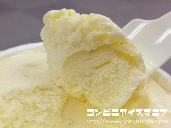 すき家のアイスクリーム