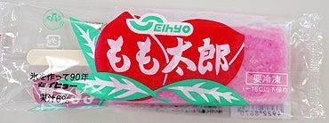 桃太郎アイス