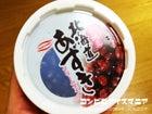 丸永製菓 北海道あずきクリームタイプ