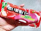 森永製菓 濃い果実バー(いちご&ミルク)