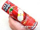 森永製菓 ICE BOX 濃い果実氷〈林檎〉