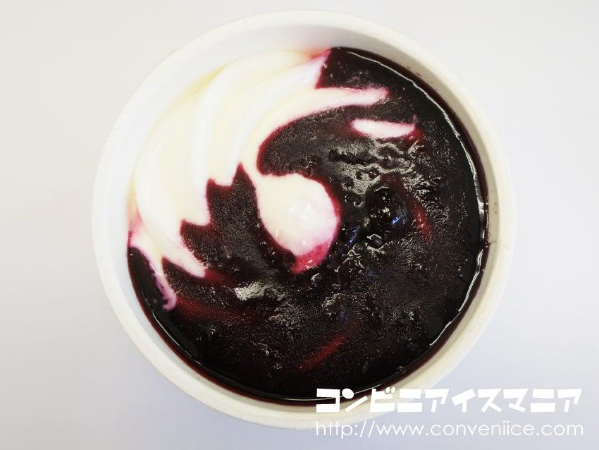 セブンプレミアム 生きた乳酸菌が入ったアイス ブルーベリーヨーグルト味