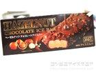 ロッテアイス ヘーゼルナッツ チョコレートアイスバー