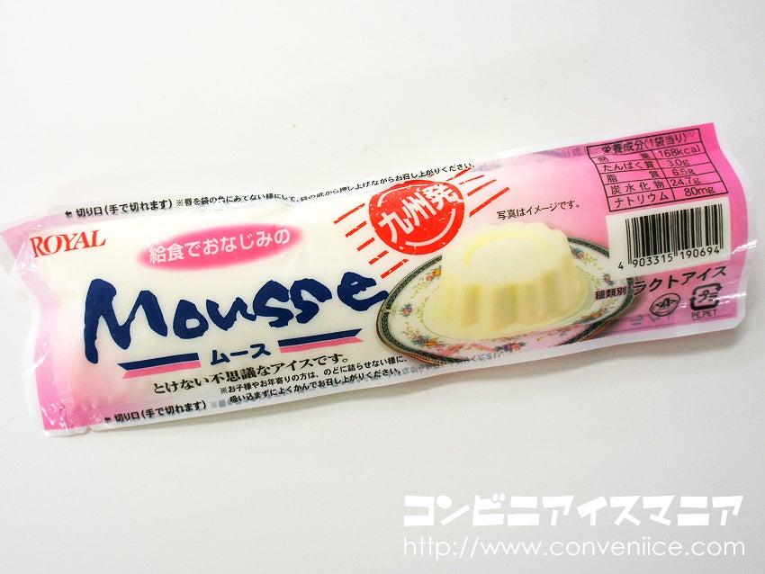 ムース アイス