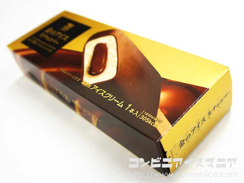セブンゴールド 金のアイス 生チョコバー